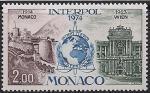 Монако 1974 год. 60 лет Интерполу Монако. 1 марка