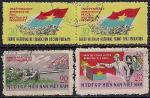 Вьетнам 1968 год. 8-я годовщина национального фронта освобождения Вьетнама. 4 гашеные марки