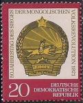 ГДР 1971 год. 50 лет Монгольской революции. 1 марка
