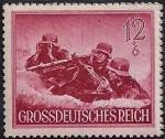Германия (Рейх) 1944 год. День Вермахта. Пулемётчики (12+6). 1 марка из серии