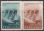 Болгария 1957 год. Велопробег в Египте. 2 марки с наклейками