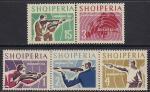 Албания 1965 год. Первенство Европы по стрельбе. 5 марок