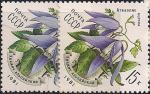 СССР 1981 год. Цветы. Альпийский княжик (ном. 15к). Разновидность - разный цвет