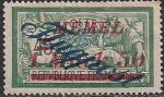 Германия Рейх (Мемель) 1922 год. Авиапочта. НДП нового номинала (1.5 марки) на марке с номиналом 45 сантимов. 1 марка с наклейкой из серии