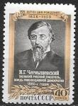 СССР 1953 год. 125 лет со дня рождения Н.Г. Чернышевского, 1 марка