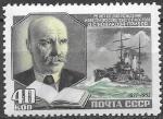 СССР 1952 год. 75 лет со дня рождения А.С. Новикова-Прибоя, 1 марка