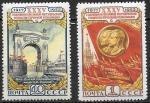 СССР 1952 год. 35 лет Октябрьской социалистической революции, 2 марки