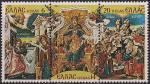 Греция 1980 год. Рождество. 3 марки