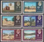 Эмират Шарджа 1964 год. Ландшафты. 6 марок с наклейкой