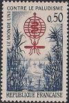 Франция 1962 год. Борьба с малярией. Эмблема Всемирной организации. 1 марка с наклейкой