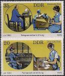 ГДР 1979 год. Телефон и телеграф вчера и сегодня. 2 марки
