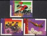 Канада 1988 год. Летние Олимпийские игры в Сеуле (160.1435). 3 марки