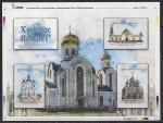 ЛНР 2017 год. Храмы Луганщины. 1 блок