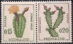 Монако 1960 год. Кактусы. 2 марки