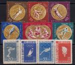 Румыния 1961 год. Олимпиада в Мельбурне 1956 г. и в Риме 1960 г. 10 марок