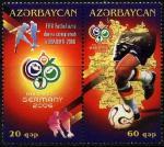 Азербайджан 2006 год. Чемпионат мира по футболу в Германии. 2 марки