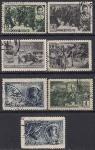 CCCР 1942 год. Герои Великой Отечественной войны. 7 гашеных марок