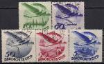 СССР 1934 год. 10 лет гражданской авиации и авиапочты. Водный и воздушный транспорт. 5 гашёных марок