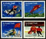 Казахстан 1994 год. Зимние Олимпийские игры в Лиллехаммере. 4 марки