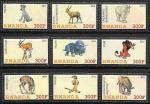 Руанда 2011 год. Дикие животные и герои комиксов. 9 марок