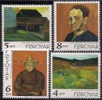 Фарерские острова (Дания) 1998 год. Живопись Ханса Хансена. 4 марки