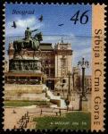 Сербия и Черногория 2006 год. Национальный театр. 1 марка