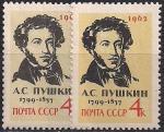 СССР 1962 год. 125 лет со дня смерти А.С. Пушкина (2568). Разновидность - темный цвет на марке справа