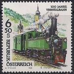 Австрия 1998 год. 100 лет железной дороге Австрии. Паровоз серии Vv. 1 марка