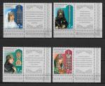 Россия 2008 год. Декоративно-прикладное искусство Республики Дагестан, 4 марки с купонами