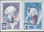 """3 Картмаксимума. День космонавтики. Спецгашение """"ПД"""" 12.04.87 г. (+1Ю)"""