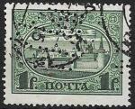 Россия 1913 год, Москва, Кремль, 1 рубль, разное гашение. перфин