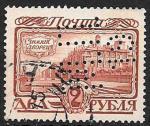 Россия 1913 год, Зимний дворец, 2 рубля, разное гашение. перфин