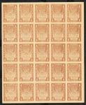 1 рубль 1919 г. Полный лист 5х5, aUNC