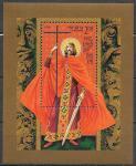 Украина 2000 год. Князь Владимир Великий, блок