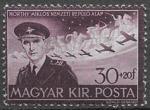 Венгрия 1943 год. военный деятель Иштван Хорти. Самолеты, 1 марка.