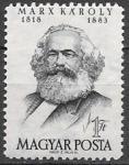 Венгрия 1953 год. Карл Маркс, 1 марка. наклейка
