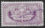 Непочтовая марка. Латвия, 1936 год, ж. д.