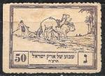 Непочтовая марка. Израиль 1946 год