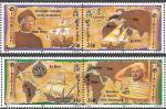 Гибралтар 1992 год. Годовщина открытия Америки, 2 сцепки
