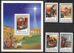 Гана 1982 год. Рождество, 4 марки и блок