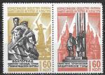 Сцепка непочтовых марок. Членский взнос 60 коп. Всероссийское Общество Охраны памятников