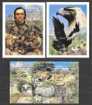 Гана 1999 год. Дикие животные, 2 блока, 2 малых листа и 6 марок