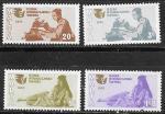 Мальта 1975 год. Международный день женщины, 4 марки