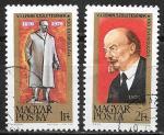 Венгрия 1970 год. Ленин, 2 гашеные марки