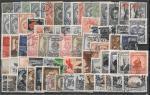 Годовой набор марок 1945 год. Гашеный без блоков