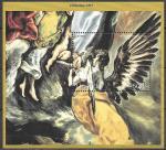 Уганда 1997 год. Рождество. Искусство, блок. крылья