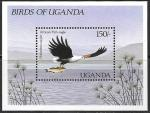 Уганда 1987 год. Местные птицы, блок