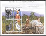 Уганда 1997 год. Защита окружающей среды. Животные и птицы, малый лист