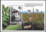 Уганда 1997 год. Охрана окружающей среды. Горилла, блок