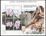 Уганда 1997 год. Защита окружающей среды. Цветы, малый лист